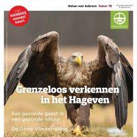 Natuur-blad-gratis-abonnement